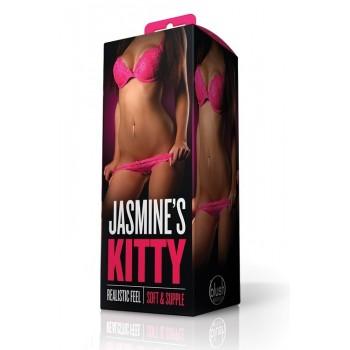 Masturbador Realista X5 Men Jasmines Kitty Pele